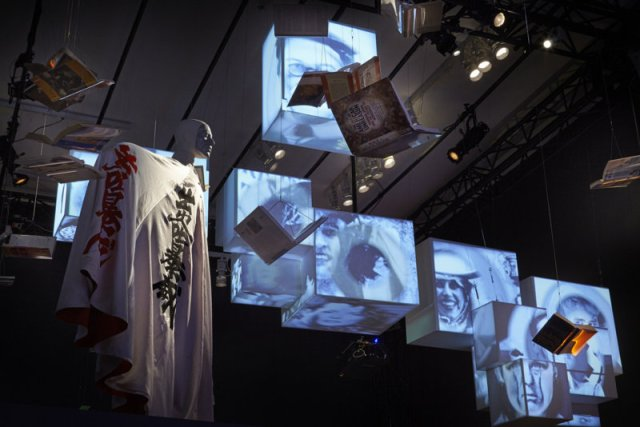 Cultural Influences - Cloak with Kanji Letters (photo by AGO)
