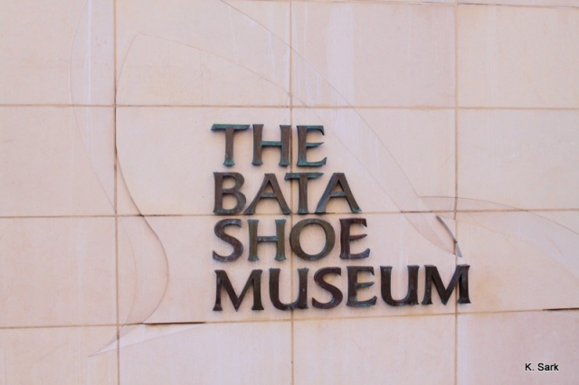 Bata Shoe Museum (photo by K.Sark)