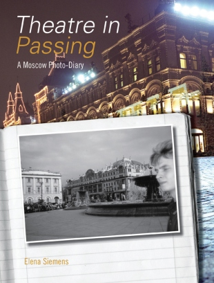 Theatre in Passing